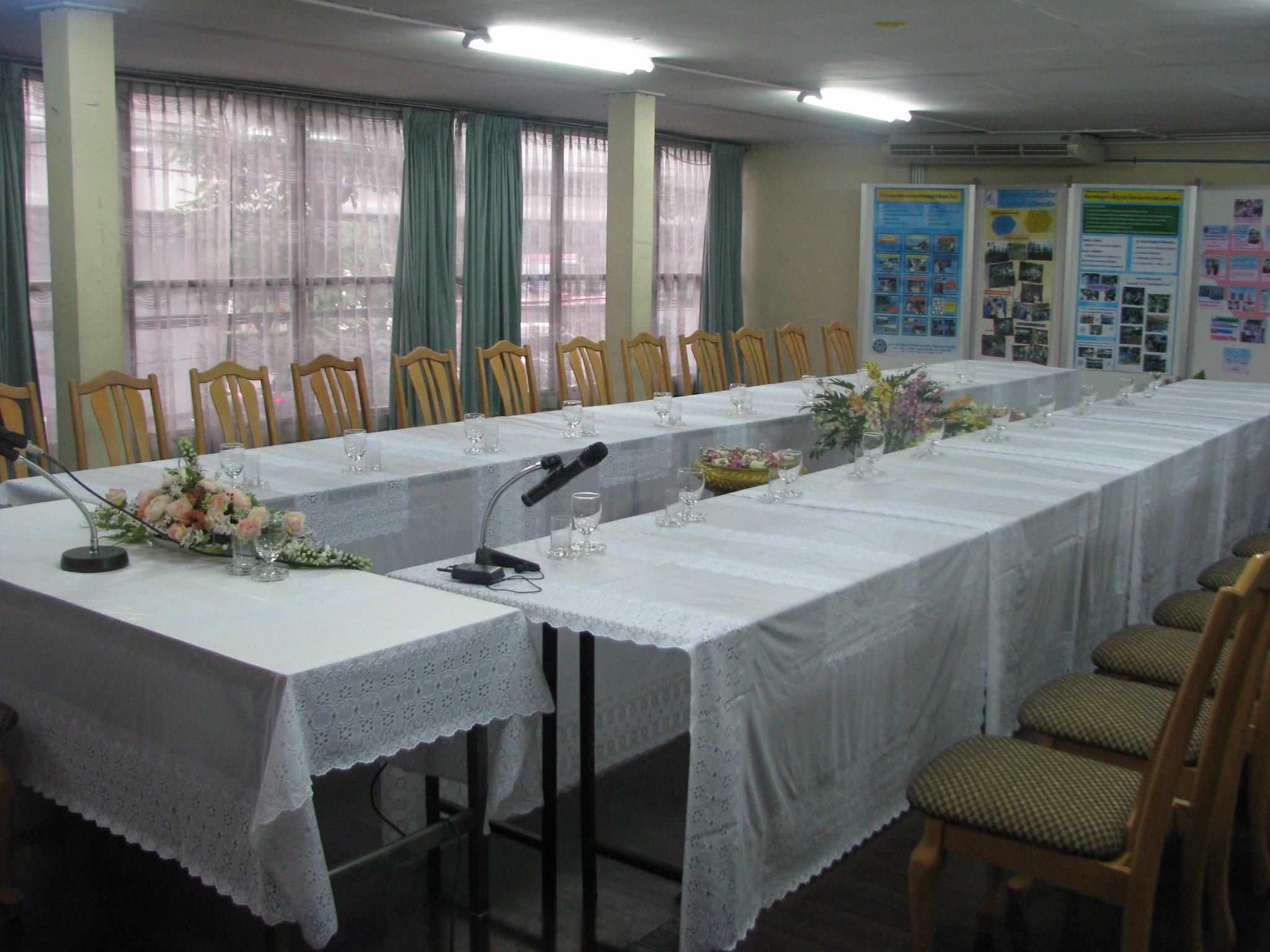 ห้องประชุม2