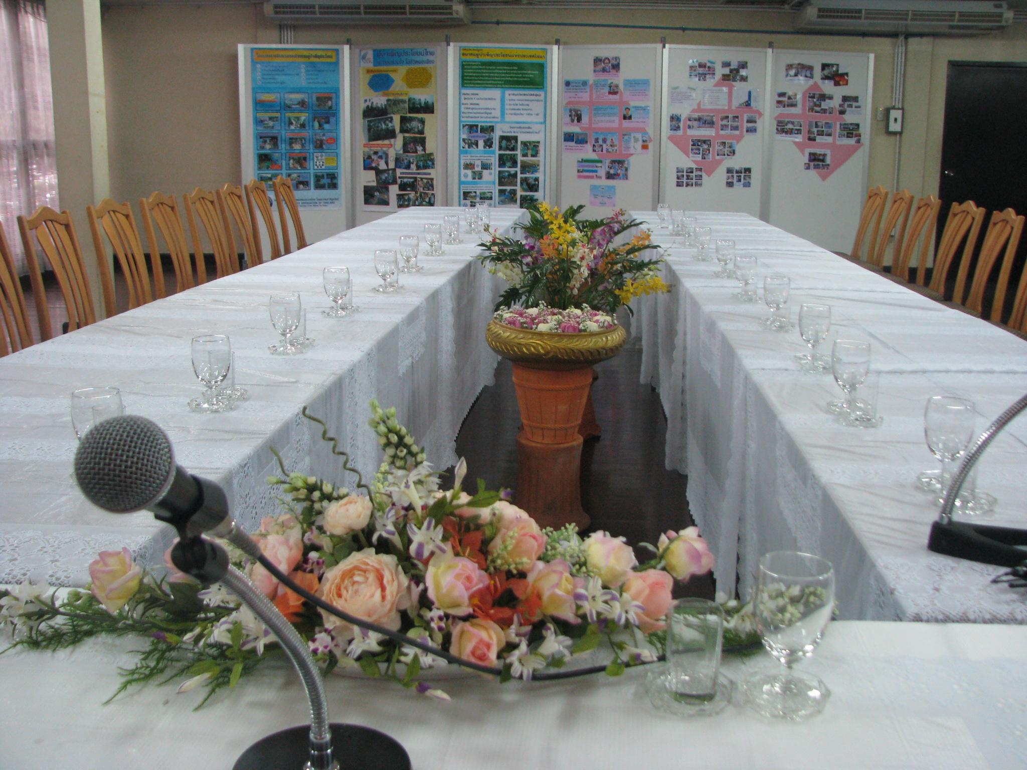 ห้องประชุม3