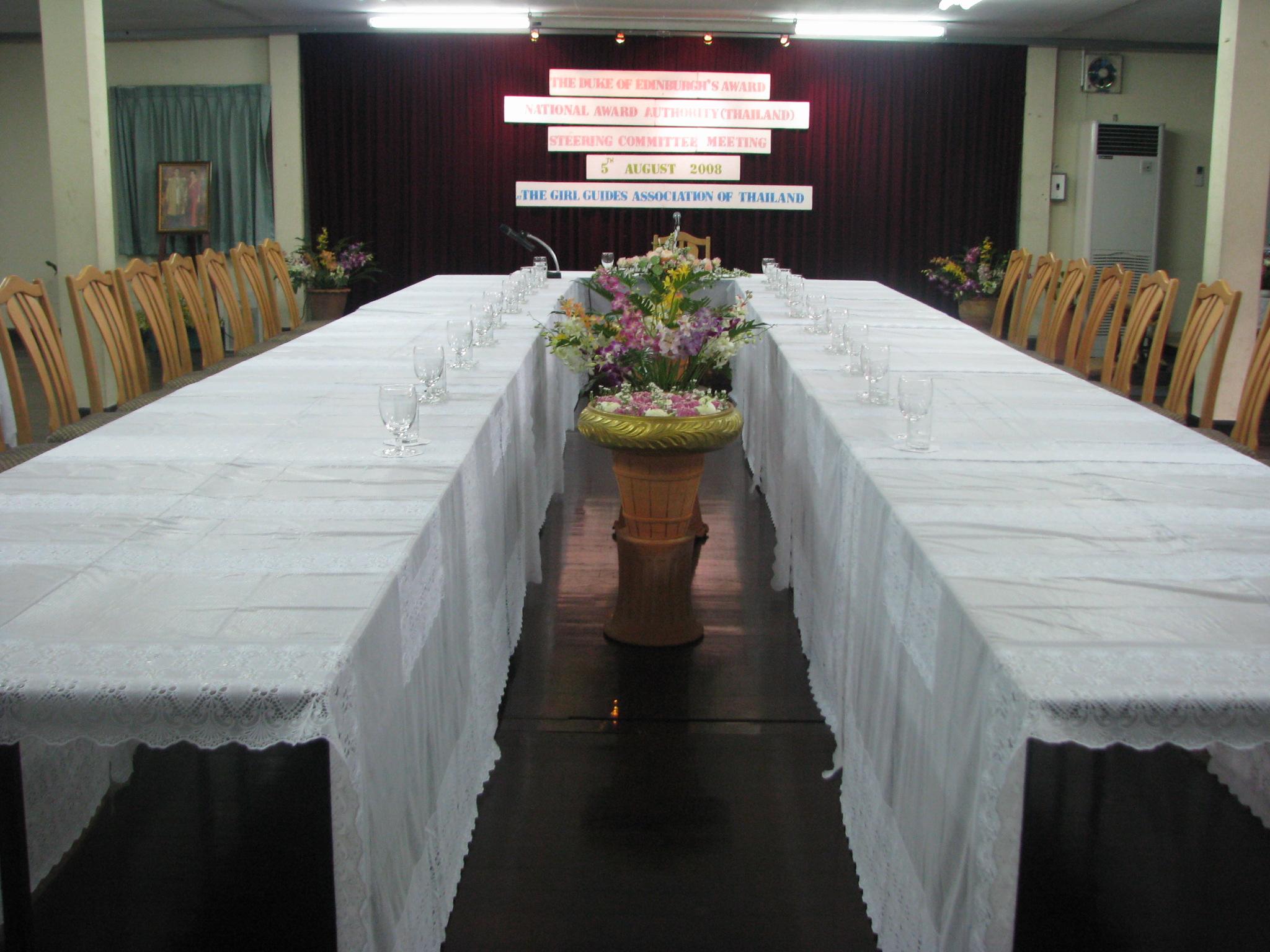 ห้องประชุม4