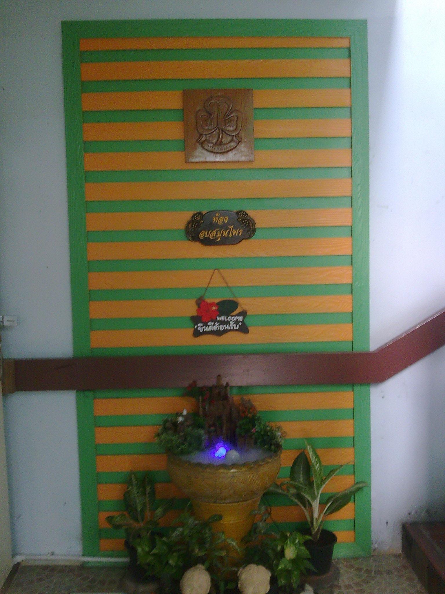 ห้องอบสมุทนไพร2 (2)