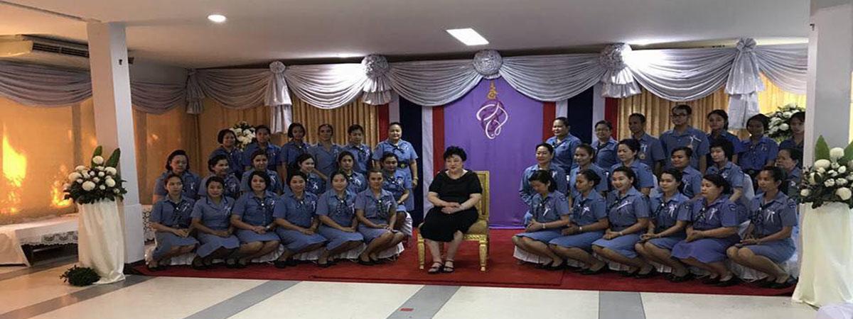 พระเจ้าวรวงศ์เธอ พระองค์เจ้าโสมสวลี พระวรราชาทินัดดามาตุ เสด็จไปยังสมาคมผู้บำเพ็ญประโยชน์แห่งประเทศไทยในพระบรมราชินูปถัมภ์