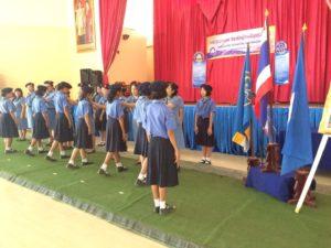 พิธีการมอบเข็มและปฏิญาณ โรงเรียนนครไทย