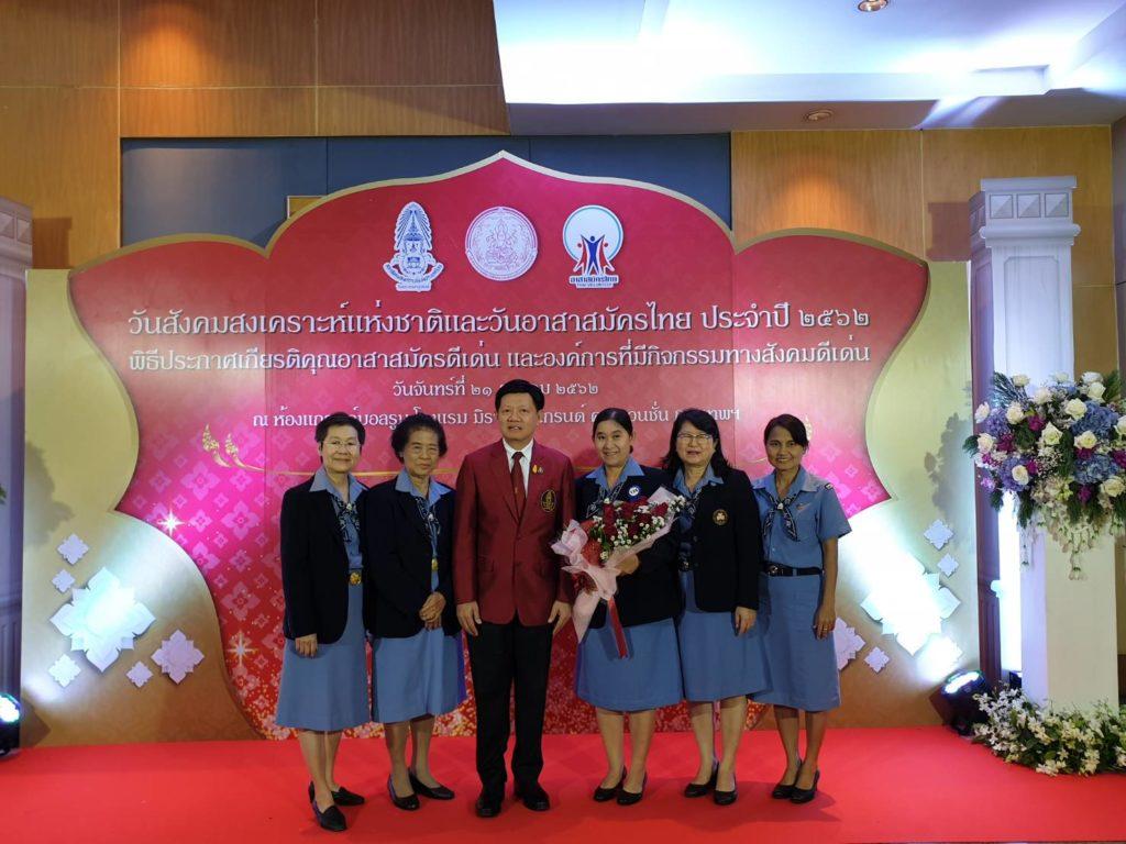 ยินดีกับดร.กัลยารัตน์ เมธีวีรวงศ์  ที่ได้รับรางวัลอาสาสมัครดีเด่นแห่งประเทศไทยประจำปี2562
