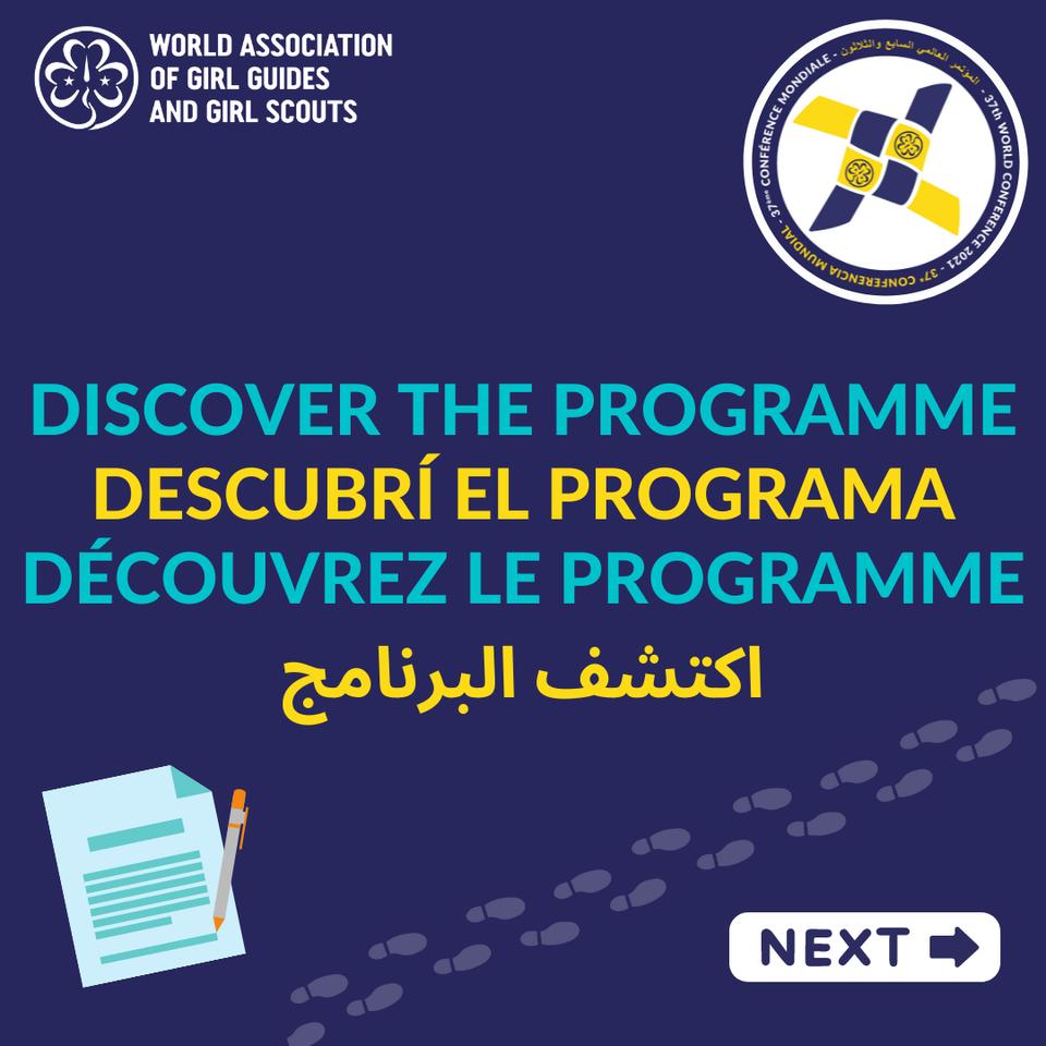 Get Ready! การประชุมองค์การโลกครั้งที่ 37