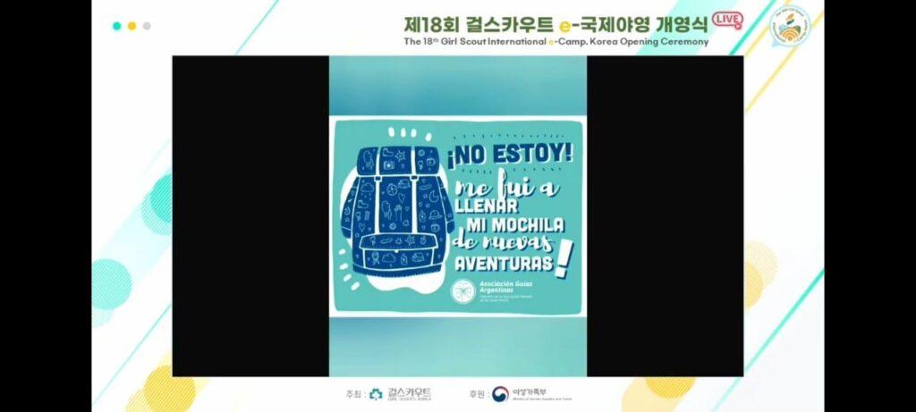 The 18th Girl Scout International e-Camp,Korea
